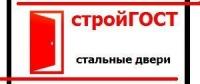 Логотип производителя СтройГост