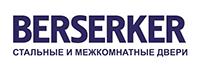Логотип производителя Берсеркер