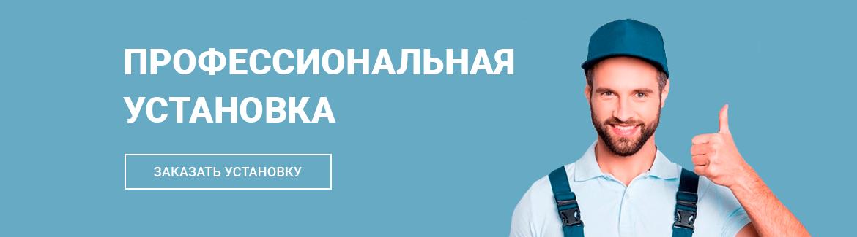 Гигант двери Екатеринбург - Установка